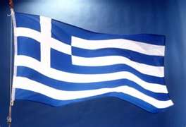 picture of national flag of Greece